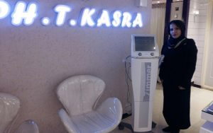 shockwave-therapy
