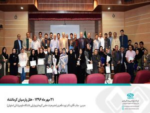 high-powe-laser-workshop-kermanshah